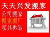 汉口三阳路青山武东武昌中北路光谷搬家搬厂全市较低价
