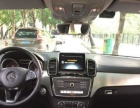 奔驰 GLE级 2015款 GLE 400 4MATIC 轿跑S