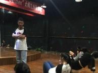 Myself晶舞集国际舞蹈培训中心