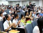 2018深圳青少年 EMBA 训练营