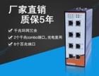 山东工业交换机厂家飞崧ESD210M-2G以太网交换机价格