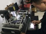 电脑维修上门 西安北郊上门维修电脑 布置网线 安装调试路由器