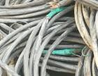 蒙阴废电缆回收废铜电缆专业回收变压器回收