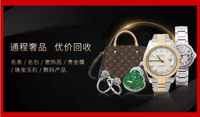 长沙劳力士手表回收