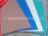 优质pvc塑料瓦 隔热耐候 pvc防腐瓦 专业生产 采光瓦