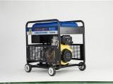 耐久性250A柴油发电电焊机