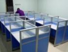 张家口职员工位大班台课桌椅会议桌一对一培训桌电话销售桌