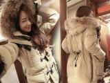 韩国代购2014新款貉子大毛领韩版中长款时尚羽绒服女加厚外套