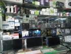 凌海市上家修电脑维修上门修电脑凌海修电脑做系统