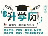 武汉自考注册报名即将截止现在报考还赶得上考试