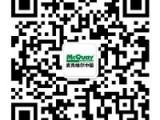 淄博中央空调/淄博净水机/淄博兰舍新风品牌销售