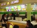 杭州 柠檬工坊加盟 加盟门槛低 利润好 压力小 前景佳