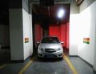恒信上海城2幢 负一层车库 56平米私人出租
