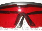 供应激光防护眼镜 防激光眼镜