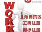 上海注册公司 闵行专业代理记账报税流程详细流程