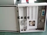 定做多媒体综合配线箱,宽带网络箱,ONU挂墙机柜,布线箱