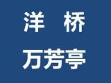 北京南三环草桥体育馆成人及少儿羽毛球培训精品班