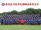 广州EMBA总裁班学费