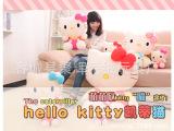 厂家直销 Hello Kitty公仔玩偶凯蒂猫毛绒玩具KT猫粉色