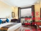 去缅甸旅游住在皇家利华酒店怎么样