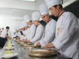 武汉学厨师 厨师精英大厨 厨师速成 小炒快餐 随到随学