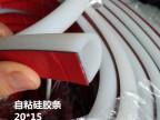 E型硅胶条 硅胶密封条 门窗硅胶条