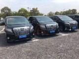 上海埃尔法包车 陆家嘴租埃尔法 浦东租埃尔法 上海租车公司