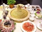 鱼尚鲜蒸汽石锅鱼加盟费多少钱?蒸汽石锅鱼加盟条件有哪些?
