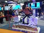 VR设备租赁 VR运动VR冰雪 滑雪设备源头厂家租赁