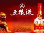 万盛区专业鉴定老茅台酒,南天高价回收洋酒名酒虫草礼品