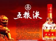 重庆区回收烟酒回收虫草-回收名酒名烟 茅台五粮液