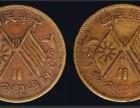 钱币收藏如何快速鉴别