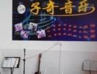 钢琴、吉他、尤克里里、古筝、架子鼓、声乐培训