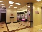 百莲凯美容加盟品牌潜力大 百莲凯美容加盟总部全方位扶持