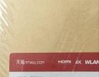 出售天猫盒子第二代200元(电视机顶盒)