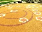 福州透水地坪报价欢迎咨询彩色沥青路面 透水混凝土