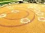南京透水地坪报价欢迎咨询彩色沥青路面 透水混凝土