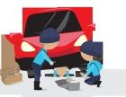 郴州安达汽车救援 道路救援 高速救援,电瓶搭电