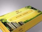 印刷厂特价生产外卖手提袋,水果箱,画册等纸制品印刷