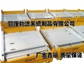产地直销潮州物流铁箱可折叠可堆垛金属物流箱高承重铁箱加工定制