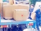 广州海珠昌岗吊装搬家厂房.打包搬钢琴