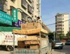搬家搬场家具拆装维修网购家具配送队
