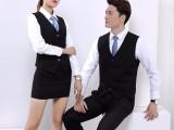 广州里酒吧工作服定做,白云区酒吧员工工作服套装定做,免费打版