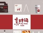 【满意收费】Logo设计 标志设计 VI设计