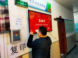 菜摊网-天津55寸广告机特惠视频10元静态7元