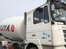 转让 亚特重工水泥罐车转让德龙国四搅拌车面议