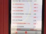 长沙二手车第三方检测鉴定评估长沙二手车验车服务