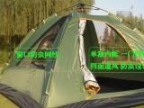 3-4人自动帐篷户外野营快开帐篷全自动帐篷露营多人帐篷