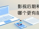 重庆平面设计 PS 网页设计 UI 广告设计 CDR