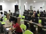 东凤哪里有学会计考证 会计实操东翔电脑培训
